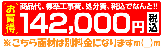 MITSUBISHI 三菱電機の食器洗い機 EW-45L1SM お買い得価格