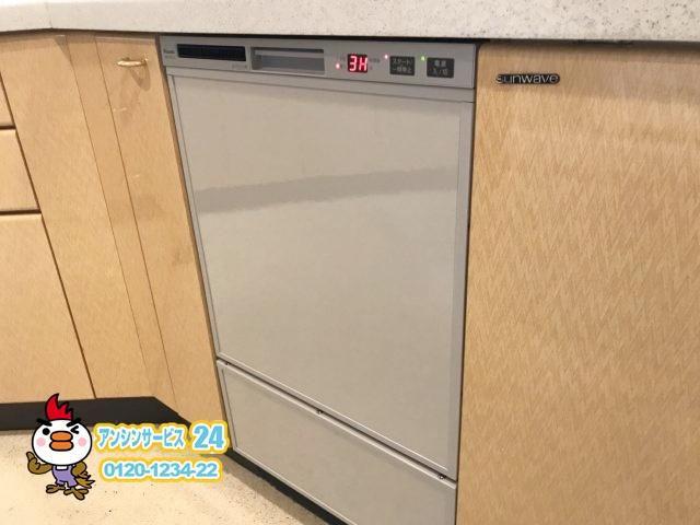 食洗機リンナイ(Rinnai)RSW-F402C-SV