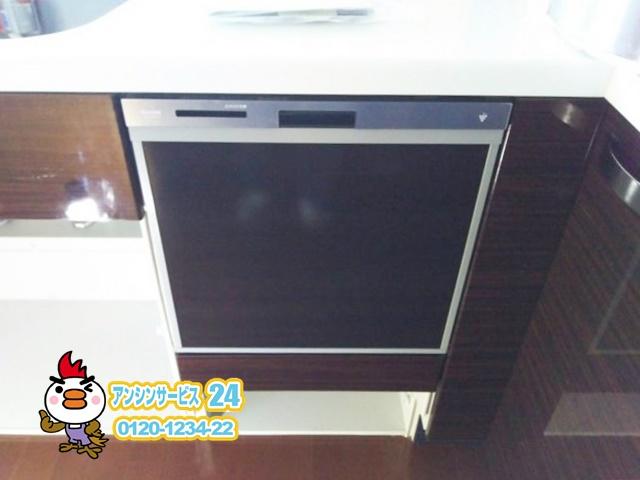 リンナイ 食洗機 RSW-404LP