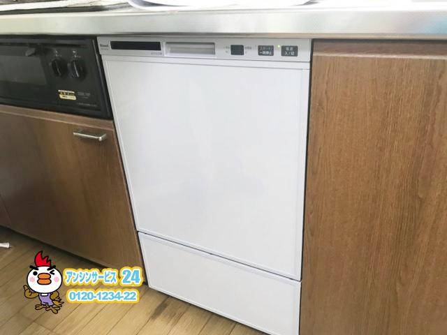リンナイ フロントオープンタイプ食洗機 RSW-F402C-SV