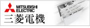 名古屋市 食器洗い機(食洗機)アンシンサービス24|愛知県名古屋市 三菱電機 食器洗い機