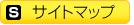 名古屋市 食器洗い機(食洗機)アンシンサービス24|愛知県名古屋市‐サイトマップ